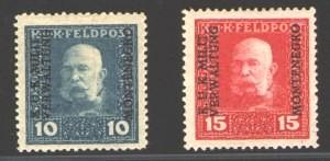 Feldpost Montenegro, non-issued